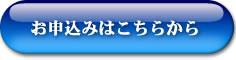mousikomi01-001