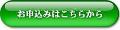 mousikomi01-006
